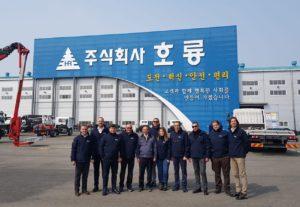 CEM en fabrica Horyong